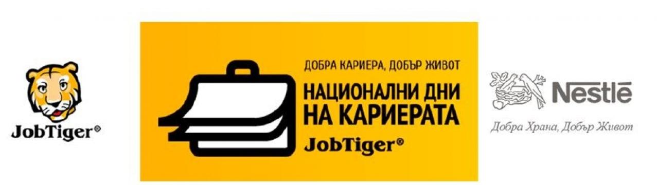 JT&N_logo-360h