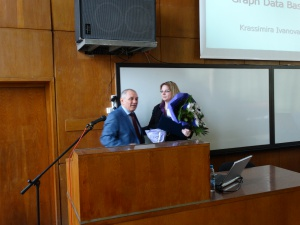 Публична лекция на доц. д-р Красимира Бориславова Иванова