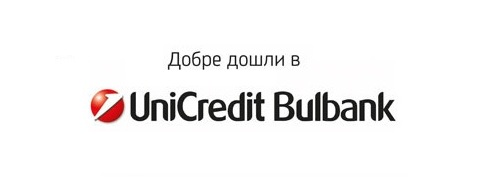 unicreditbulbank1